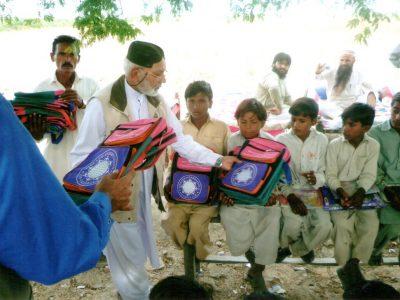 School Bags Kashmir